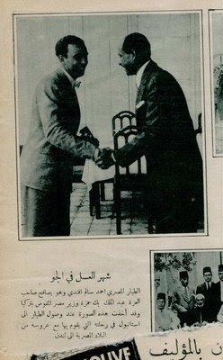 أحمد سالم والملك فاروق