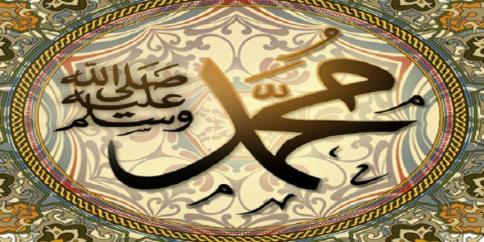"""هؤلاء كان اسمهم """"محمد"""" قبل بعثة رسول الله"""