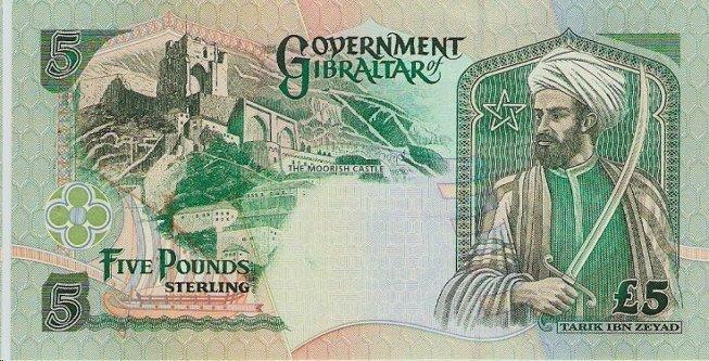 طارق بن زياد على عملة من فئة 5 جنيهات استرلينيَّة و خلفه النجمة الخماسية لعلم المغرب.