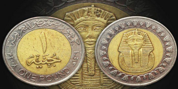 حكاية الجنية المصري المسكين وشكله عبر العصور