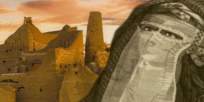 قصة الوهابية (1) | المرأة التي ساهمت في تأسيس السعودية وظهور محمد بن عبدالوهاب