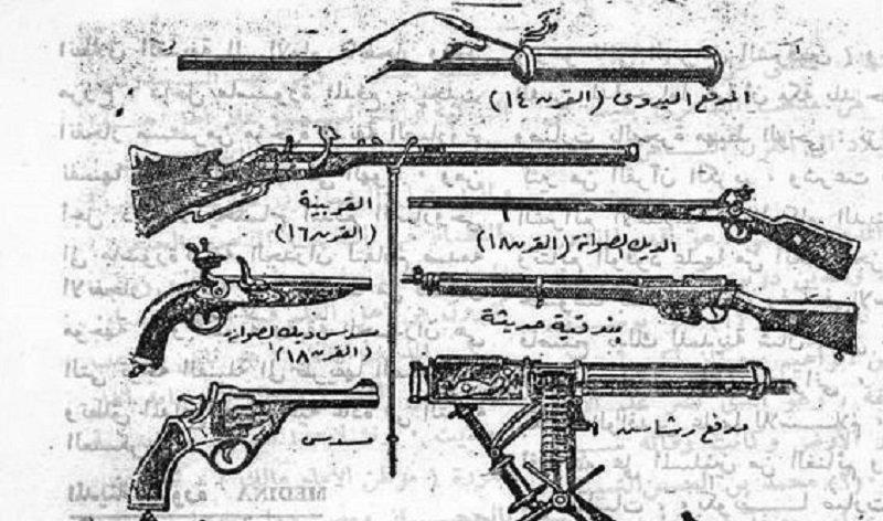 تطور استخدام السلاح في نجد