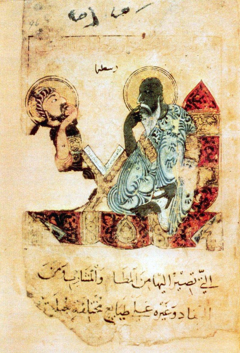 أرسطو في مخطوط عربي مترجم