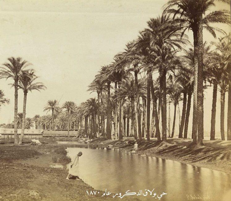 بولاق سنة 1870 م