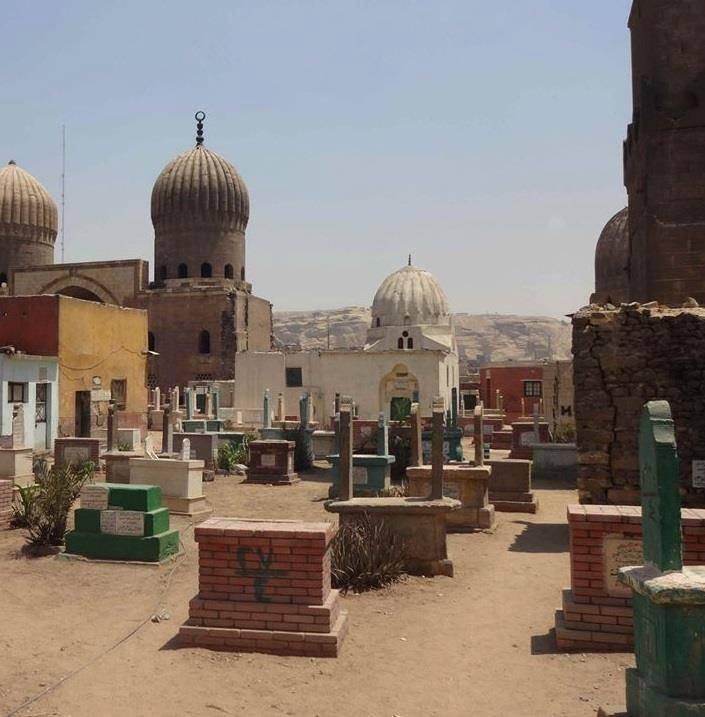 جزء من داخل مقابر الإمام الليث