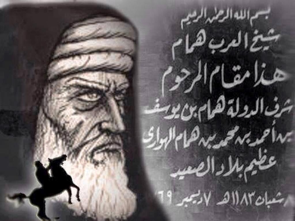 رسمة تعبيرية لشيخ العرب همام أمام قبره