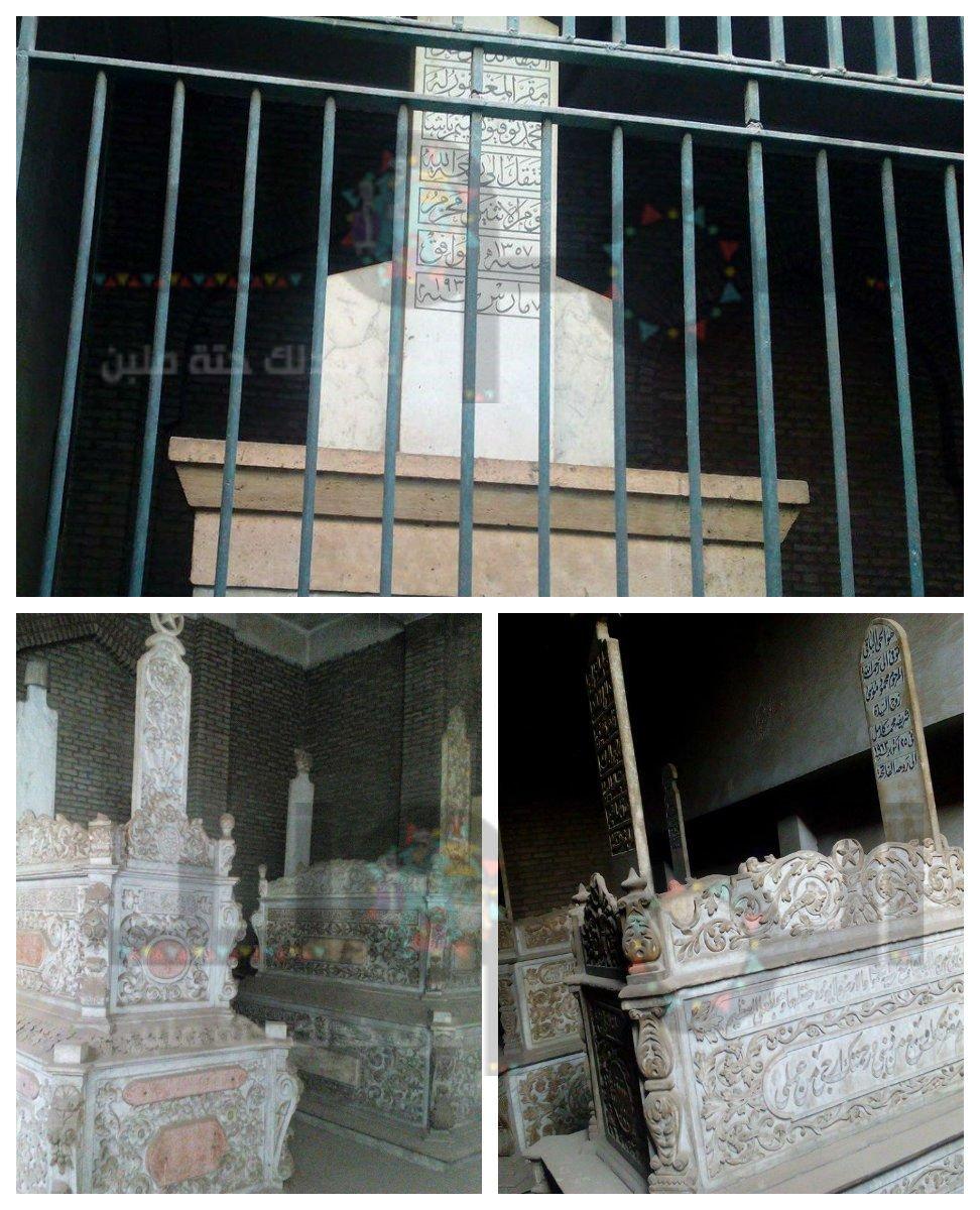 قبر نسيم باشا و أسرته