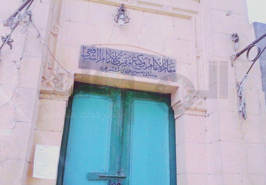 قبر وكيع مقرئ الإمام الشافعي