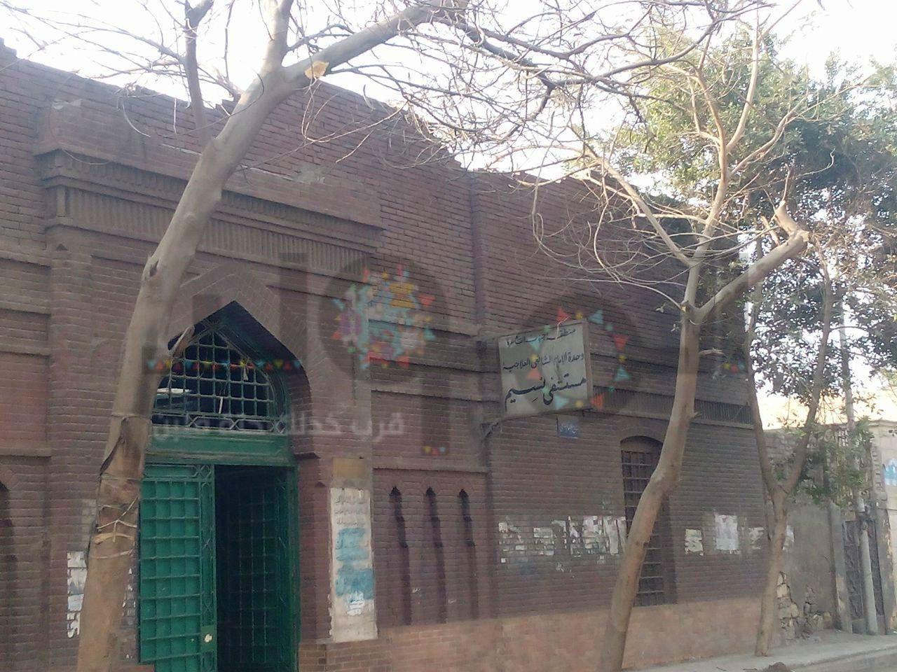 مبنى مستشفى نسيم