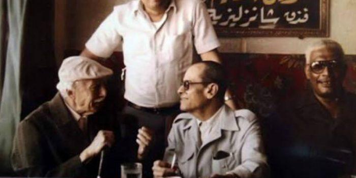 نجيب محفوظ الذي لا نعرفه .. حكاية مكتب توفيق الحكيم