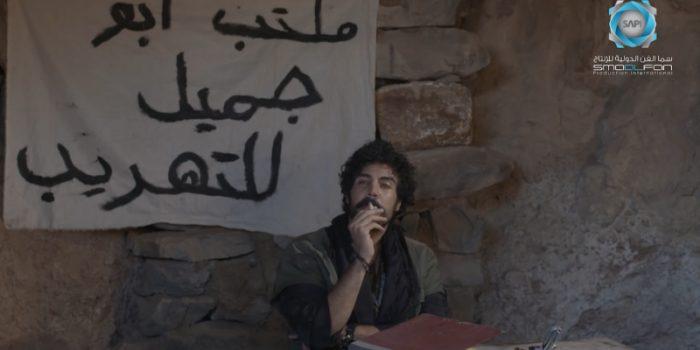 """"""" الواق واق"""" ليست بعيدة.. الدراما السورية تكسب"""