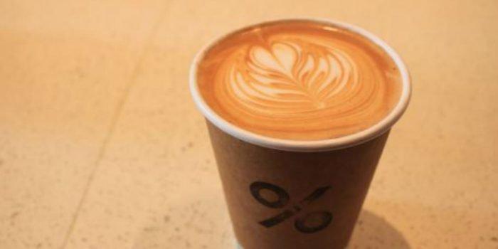 القهوة مناسبة لمرضى القلب .. اعرف فوائد البن واستمتع به